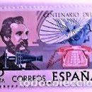 Sellos: ESPAÑA. 2311 CENTENARIO TELÉFONO. 1976. SELLOS NUEVOS Y NUMERACIÓN EDIFIL.. Lote 160488478