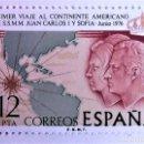 Sellos: ESPAÑA. 2333 PRIMER VIAJE DE LOS REYES DE ESPAÑA A AMÉRICA. 1976. SELLOS NUEVOS Y NUMERACIÓN EDIFIL.. Lote 160488738