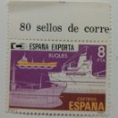 Sellos: SELLO ESPAÑA EXPORTA BUQUES 1980 NUM 2564. Lote 160529242