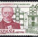 Sellos: ESPAÑA 3410 - AÑO 1994 - DIA DEL SELLO - LINEA TELEGRAFICA MADRID - IRUN. Lote 160617742