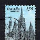 Sellos: ESPAÑA SH 3557 - AÑO 1998 - EXPOSICION FILATELICA EXFILNA - CATEDRAL DE BARCELONA. Lote 160625874