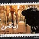 Sellos: ESPAÑA 3934 - AÑO 2002 - MILENARIO DE LA MUERTE DE ALMANZOR. Lote 160627306
