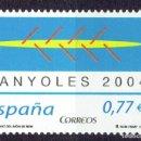 Sellos: ESPAÑA - 2004 EDIFIL Nº 4064 - CAMPEONATO DEL MUNDO DE REMO BANYOLES 2004. Lote 160645526