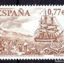 Sellos: ESPAÑA - 2004 EDIFIL Nº 4131 - BICENTENARIO DE LA REAL EXPEDICIÓN DE LA VACUNA DE LA VIRUELA. Lote 160646238