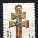 Sellos: ESPAÑA 4013 - AÑO 2003 - AÑO JUBILAR DE LA SANTISIMA Y VERA CRUZ DE CARAVACA. Lote 160682202