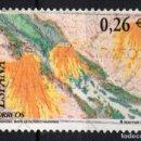 Sellos: ESPAÑA SH 4036 - AÑO 2003 - PLAN MAGNA - MAPA GEOLOGICO NACIONAL. Lote 160682470