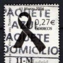 Sellos: ESPAÑA 4073 - AÑO 2004 - DIA EUROPEO DE LAS VICTIMAS DEL TERRORISMO. Lote 160682798