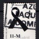 Sellos: ESPAÑA 4074 - AÑO 2004 - DIA EUROPEO DE LAS VICTIMAS DEL TERRORISMO. Lote 160682882