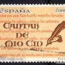 Sellos: ESPAÑA 4331 - AÑO 2007 - LITERATURA - CANTAR DE MIO CID. Lote 160683362