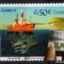 Sellos: ESPAÑA 4627 - AÑO 2011 - BIODIVERSIDAD Y OCEANOGRAFIA. Lote 160683634