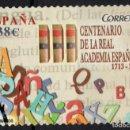 Sellos: ESPAÑA 4847 - AÑO 2014 - III CENTENARIO DE LA REAL ACADEMIA ESPAÑOLA. Lote 160683854