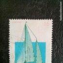 Sellos: SELLO DE ESPAÑA USADO 3314 USADO 1994. Lote 160741346