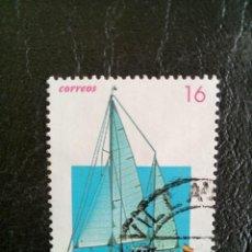 Sellos - Sello de España usado 3314 usado 1994 - 160741722