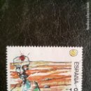 Sellos: SELLO DE ESPAÑA USADO 3303 USADO 1994. Lote 160742370