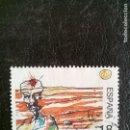 Sellos: SELLO DE ESPAÑA USADO 3303 USADO 1994. Lote 160742406