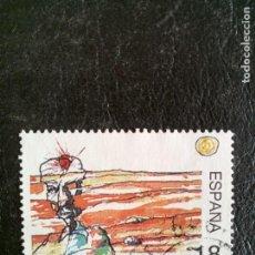 Sellos - Sello de España usado 3303 usado 1994 - 160742406