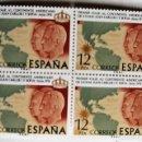 Sellos: ESPAÑA. 2333 PRIMER VIAJE DE LOS REYES DE ESPAÑA A AMÉRICA. 1976. BLOQUE DE CUATRO. SELLOS NUEVOS Y . Lote 160747178