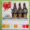 Sellos: ESPAÑA. 2908 NOMINACIÓN DE BARCELONA SEDE OLÍMPICA: CHIMENEAS DE LA CASA BATLLÓ (GAUDÍ). 1987. SELLO. Lote 160774326