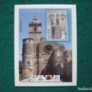 Sellos: HOJITA DE SELLO, MONASTERIO DE SANTA MARIA DE CARRACEDO , AÑO 2004. Lote 160873938