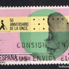 Sellos: ESPAÑA 2985 - AÑO 1988 - 50º ANIVERSARIO DE LA ORGANIZACION NACIONAL DE CIEGOS ESPAÑOLES, ONCE. Lote 222247755