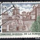 Sellos: ESPAÑA 3276 - AÑO 1993 - BIENES CULTURALES Y NATURALES - PATRIMONIO MUNDIAL DE LA HUMANIDAD. Lote 160884270