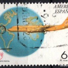 Sellos: ESPAÑA 3321- AÑO 1994 - AMERICA UPAEP - TRANSPORTE POSTAL - AVIONES. Lote 186276391