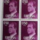 Sellos: ESPAÑA. 2389 SERIE BÁSICA JUAN CARLOS I, EN BLOQUE DE CUATRO. 1977. SELLOS NUEVOS Y NUMERACIÓN EDIFI. Lote 160928018