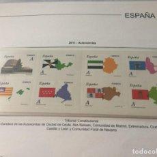 Selos: ESPAÑA CARNET AÑO 2011 NUEVOS VER TODOS MIS SELLOS DE ESPAÑA Y DEL EXTRANJERO. Lote 160941898