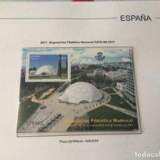 Sellos: SELLOS ESPAÑA AÑO 2011 HOJA BLOQUE LA DE LA FOTO. VER TODOS MIS SELLOS NUEVOS Y USADOS SELLOS ESPAÑA. Lote 160944190