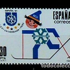 Sellos: SELLOS ESPAÑA ,1981, FOTO 230 - Nº 2608, NUEVO. Lote 186254868