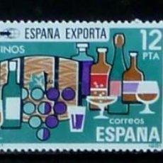 Sellos: SELLOS ESPAÑA 1981 - FOTO 245 - Nº 2626 COMPLETA, NUEVO. Lote 161026306