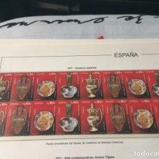 Sellos: SELLOS ESPAÑA AÑO 2011 BLOQUE DE 16 SELLOS LOS DE LA FOTO NUEVOS VER TODOS MIS SELLOS ESPAÑA Y EXTRA. Lote 161085242