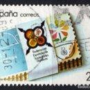 Sellos: ESPAÑA 2962 - AÑO 1988 - 25º ANIVERSARIO DE LA FEDERACION ESPAÑOLA DE SOCIEDADES FILATELICAS. Lote 164869522