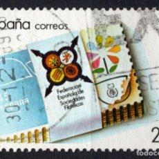 Sellos: ESPAÑA 2962 - AÑO 1988 - 25º ANIVERSARIO DE LA FEDERACION ESPAÑOLA DE SOCIEDADES FILATELICAS. Lote 222248122
