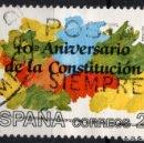 Sellos: ESPAÑA 2982 - AÑO 1988 - 10º ANIVERSARIO DE LA CONSTITUCION ESPAÑOLA. Lote 164869478