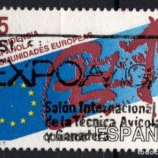Sellos: ESPAÑA 3010 - AÑO 1989 - PRESIDENCIA ESPAÑOLA DE LAS COMUNIDADES EUROPEAS. Lote 222248155