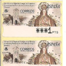 Sellos: ATMS.. Lote 161196134