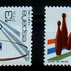 Sellos: SELLOS ESPAÑA 1983 - FOTO 287 - Nº 2695, COMPLETA. NUEVA. Lote 186254680