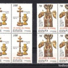 Sellos: ESPAÑA 3700/1 EN B4 SIN CHARNELA, EDADES DEL HOMBRE, VIRGEN MAJESTAD, LIGNUM CRUCIS, ASTORGA. Lote 161270338