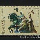 Sellos: SELLOS ESPAÑA 1984 - FOTO 317 - Nº 2758 , NUEVO. Lote 161297778