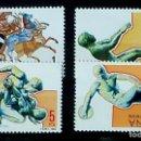 Sellos: SELLOS ESPAÑA 1984 - FOTO 322 - Nº 2768 , COMPLETA NUEVA. Lote 161298518
