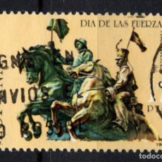 Sellos: ESPAÑA 2758 - AÑO 1984 - DIA DE LAS FUERZAS ARMADAS. Lote 222247860