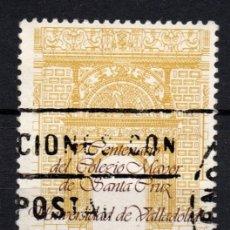 Sellos: ESPAÑA 2780 - AÑO 1985 - V CENTENARIO DEL COLEGIO MAYOR DE SANTA CRUZ - UNIVERSIDAD DE VALLADOLID. Lote 222247910