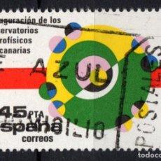 Sellos: ESPAÑA 2802 - AÑO 1985 - INAUGURACION DE LOS OBSERVATORIOS ASTROFISICOS DE CANARIAS. Lote 222247943