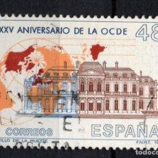 Sellos: ESPAÑA 2874 - AÑO 1987 - 25º ANIVERSARIO DE LA OCDE - CASTILLO DE LA MUETTE. Lote 222247987