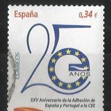 Sellos: ESPAÑA 2010 - ADHESION ESPAÑA - PORTUGAL CEE - 25 ANIV. EDIFIL 4574. Lote 161826690