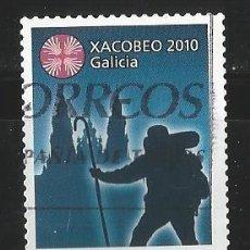 Sellos: ESPAÑA 2010 - XACOBEO - AÑO SANTO - EDIFIL 4565. Lote 161826922
