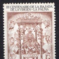 Sellos: ESPAÑA 2577 - AÑO 1980 - III CENTENARIO DE LA BAJADA DE LA VIRGEN - SANTA CRUZ DE LA PALMA. Lote 222248037