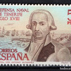 Sellos: ESPAÑA 2536* - AÑO 1979 - DEFENSA NAVAL DE TENERIFE. Lote 222248351