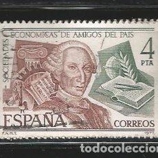 Sellos: ESPAÑA 1977 - SOCIEDAD ECONOMICA AMIGOS DEL PAIS - EDIFIL 2402. Lote 161864466
